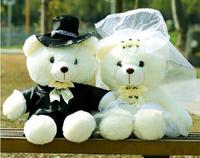 20 cm(7.9 inch) Couple Teddy Bear (2 pieces/lot) Wedding Plush Stuffed Toy Doll Lovely Baby Toys