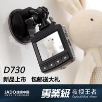 Jado d730 driving recorder superacids 1080p hd night vision wide angle mini portable