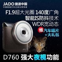 Jado d760 driving recorder 1080p wide angle night vision hd mini car driving recorder