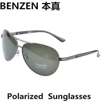 2014  NEW Men's Women's Polarized sunglasses Driving fishing glasses With Case Black  2046A