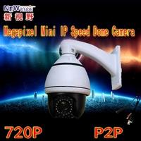 IP HD High Speed Dome  Mini HD ball IP Mini Speed Dome Network PTZ Camera  1.3MP Camera  ip camera