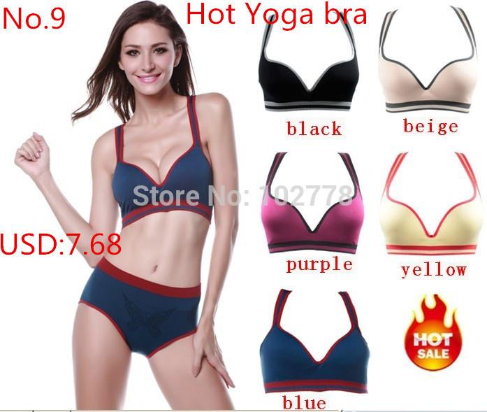 Бюстгальтер 14 , /set Sports yoga bra цены онлайн