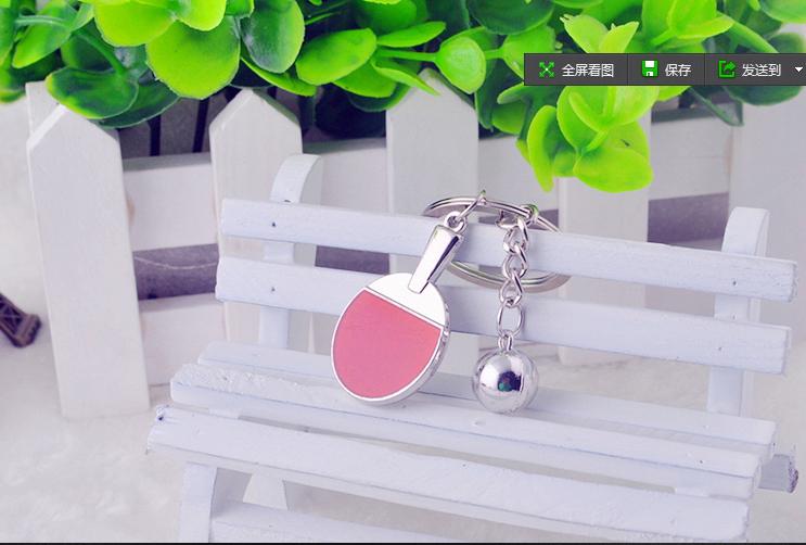 New 2014 novelty fashion advertising gift metal table tennis ping-pong ball women men key chain car key ring key finder(China (Mainland))