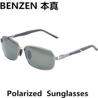 2014 Men sunglasses Polarized  Sunglasses driver driving  glasses Uv400 Cool Fashion Men's glasses oculos  with case black 2051A