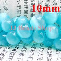6.67usd/80pcs free shipping 10mm round beautiful cat eye beads Hot sell loose beads lake blue colour wholesale 80pcs/lot C1002