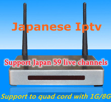 live tv box promotion