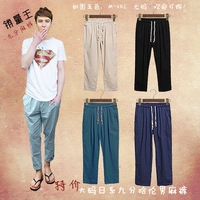 Hot-selling 2014 linen pants m 5xl high quality packaging