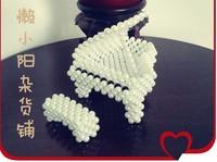 Diy handmade acrylic beaded crafts handmade finished piano finished product
