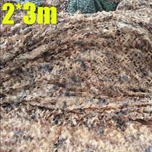 wholesale desert camouflage netting
