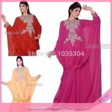 popular winter abaya