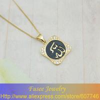 IGH00208-1 Classic 18K Gold Plated Islamic Allah Drops of glaze Black/white pendant 2pcs/lot