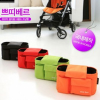 2014 new version multi-purpose vehicle baby cart Mummy bag Baby Nappy Storage Bags Infant Diaper Organizer Pouch 4 colors