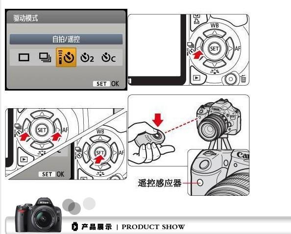 10pcs ML-L3 Camera remote controller Camera IR remote switch for D90 D7000 D5100 D5000 D3000 P6000 P7000 D60(China (Mainland))