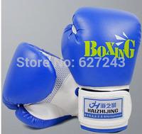 Free Shipping Super Breathe Freely  Cartoon High Quality Training Sanda Fists Boxing Gloves Kids