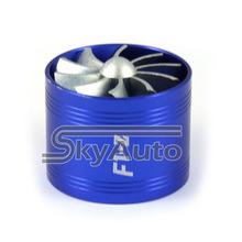 sky fuel promotion