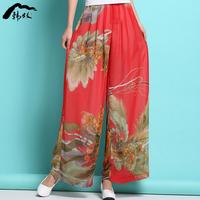 2014 chiffon wide leg pants culottes female casual trousers fashion plus size culottes pants