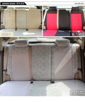 Customized 2014 Everus S1,CIIMO, Crider,CITY,Jade special four Seasons general car seat covers