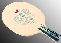 Beautiful-Butterfly TAKSIM 23450 Table Tennis Racket KOCHOOH Table Tennis Blade Pingpong Racket