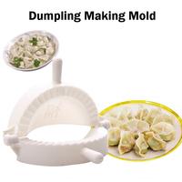 3pcs Home DIY Plastic Dough Press Dumpling Pie Ravioli Making Mold Mould Maker Tool Big Size12.5*7.5cm 30g/pcs