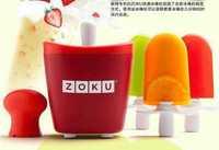 Zoku ice cream maker  Mini  quick ice cream machine