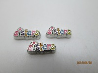 Sisters Floating Charm
