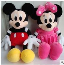 cheap stuffed animal mouse
