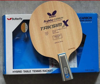 Good-Butterfly 21620 Table Tennis Racket TAKSIM.X-CS Table Tennis Blade