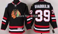 2014 Chicago Blackhawks Ice Hockey Jerseys Nikolai Khabibulin Stadium Series Jersey  39# Nikolai Khabibulin Jersey Standard size