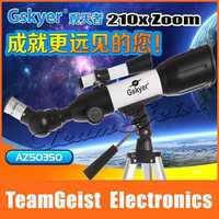 High Quality Gskyer AZ50350 210x Zoom Monocular Space Astronomical Telescope &night Vision 50mm HD BAK4 LENS Refractor Telescope