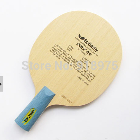 http://i00.i.aliimg.com/wsphoto/v0/1886109230_2/Good-2pcs-Butterfly-20470-CHINESE-REAL-Table-Tennis-Blade-Table-Tennis-Racket.jpg