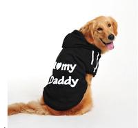 022190  LOVE DADDY  BIG DOG CLOTHING BIG SIZE LARGE BREED COAT SPORTS OUTWEAR AUTUME samoyed labrador