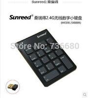 Free Shipping Sunreed financial accounting numeric keypad 2.4 G wireless digital keyboard Numeric keypad