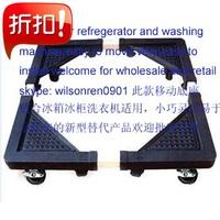 Fully-automatic washing machine refrigerator freezer cart mobile mount base