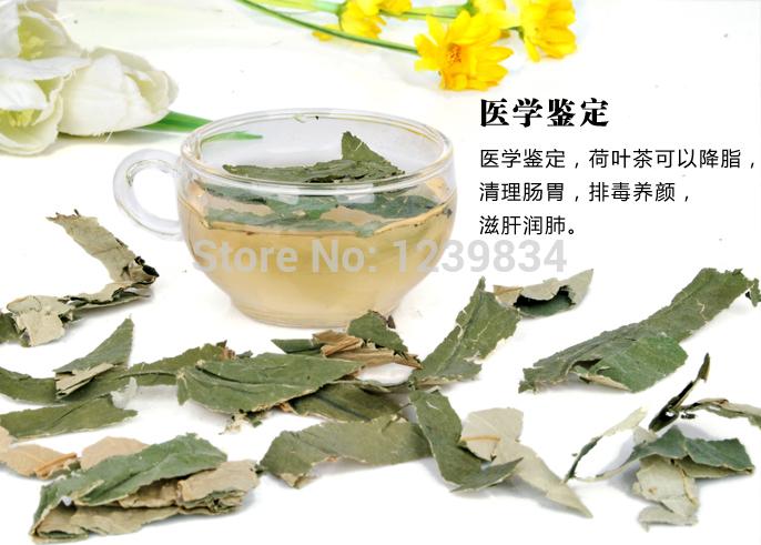 500g lotus leaf tea Chinese traditional slimming tea herbal tea decrease to lose weight burning fat