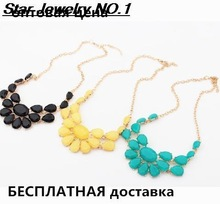 Star Jewelry Hot Factory Price Fashion Luxury Multicolour Crystal Gemstone Drop Necklace & Pendant Style Banquet Necklace