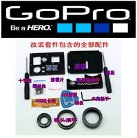 Gopro hero3 3 refit lens kit refires repair kit