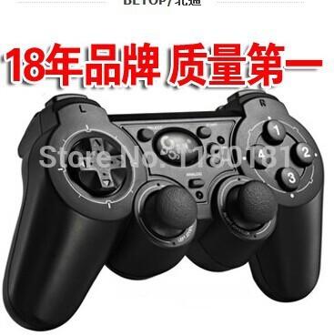North tong bat handle usb computer games double shock android 2 k14 handle Windows 7 PC live football(China (Mainland))