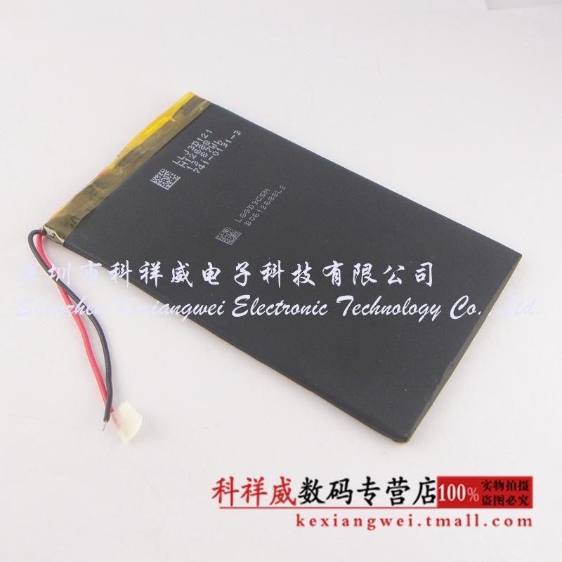 Compra aumentar mp3 mp4 online al por mayor de China, Mayoristas ...