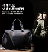 wholesale leather laptop bag men