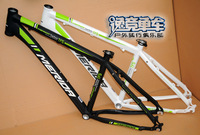 Merida 2014 emerita duke of tfs frame duke 600 mountain bike frame tfs700 level