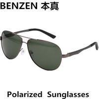 2014  New Men sunglasses Polarized  Sunglasses driver driving  glasses Avaitor Sun Glasses oculos with case black 2082B