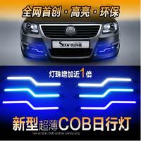 Car led lamp high bright cob z daytime running lights super bright cob chip lamp Z  style cob DRL waterproof