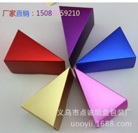 100pcs/lot free shipping  Free Shipping Wedding Decorate Candy Triangle Box DIY/Party Cake Paper box /Christmas Gift Box