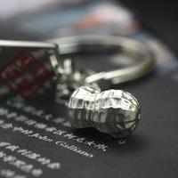 M85015  Chinese Style Matte Silvery Peanut Keychain Key Chain Ring Keyring Keyfob