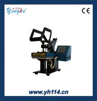 YHJ-04 High-quality 8*14 Small size heat press machine