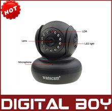 ip webcam promotion