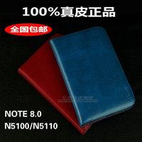 Original  for SAMSUNG   n5100 genuine leather set note 8.0  for SAMSUNG   n5110 n5120 protective case