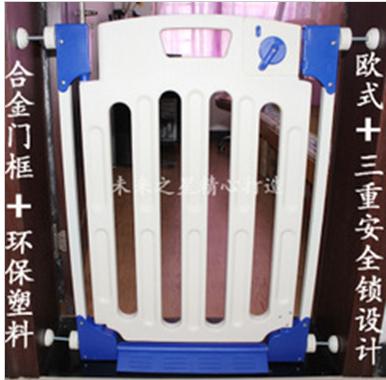 Hot- venda cercas portão da escada guardrail criança do animal de estimação da segurança do bebê portas de proteção de guarda da criança(China (Mainland))