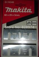 Free Shipping Makita Planer Blade, for Makita Planer N1900B, Size 82X29X3mm