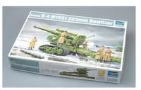 trumpeter 02307 1/35 Soviet B-4 M1931 203mm Howitzer